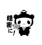 ふんわりパンダとシマエナガ(個別スタンプ:09)