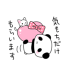 ふんわりパンダとシマエナガ(個別スタンプ:10)