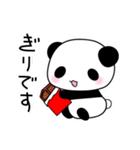 ふんわりパンダとシマエナガ(個別スタンプ:11)