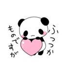 ふんわりパンダとシマエナガ(個別スタンプ:15)