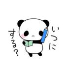 ふんわりパンダとシマエナガ(個別スタンプ:18)