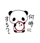 ふんわりパンダとシマエナガ(個別スタンプ:19)