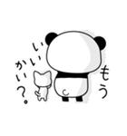 ふんわりパンダとシマエナガ(個別スタンプ:20)