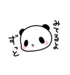 ふんわりパンダとシマエナガ(個別スタンプ:24)