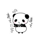 ふんわりパンダとシマエナガ(個別スタンプ:28)