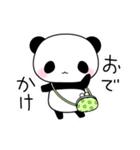 ふんわりパンダとシマエナガ(個別スタンプ:29)