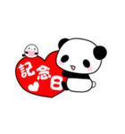 ふんわりパンダとシマエナガ(個別スタンプ:30)