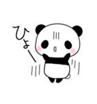 ふんわりパンダとシマエナガ(個別スタンプ:34)