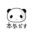 ふんわりパンダとシマエナガ(個別スタンプ:35)