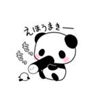 ふんわりパンダとシマエナガ(個別スタンプ:37)