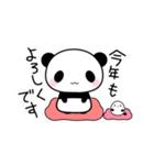 ふんわりパンダとシマエナガ(個別スタンプ:39)