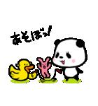 ぱんだ、ふむふむちゃん2(個別スタンプ:01)
