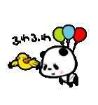 ぱんだ、ふむふむちゃん2(個別スタンプ:02)