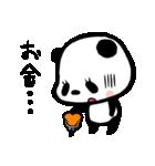 ぱんだ、ふむふむちゃん2(個別スタンプ:04)