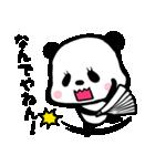 ぱんだ、ふむふむちゃん2(個別スタンプ:05)