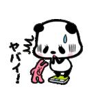 ぱんだ、ふむふむちゃん2(個別スタンプ:06)