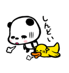 ぱんだ、ふむふむちゃん2(個別スタンプ:10)