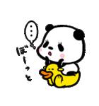ぱんだ、ふむふむちゃん2(個別スタンプ:11)