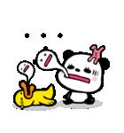 ぱんだ、ふむふむちゃん2(個別スタンプ:12)
