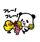 ぱんだ、ふむふむちゃん2(個別スタンプ:14)