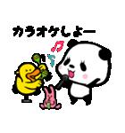ぱんだ、ふむふむちゃん2(個別スタンプ:15)