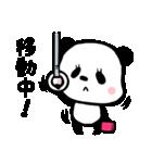 ぱんだ、ふむふむちゃん2(個別スタンプ:16)