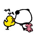 ぱんだ、ふむふむちゃん2(個別スタンプ:17)