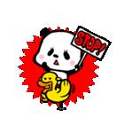 ぱんだ、ふむふむちゃん2(個別スタンプ:20)