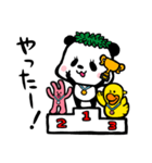 ぱんだ、ふむふむちゃん2(個別スタンプ:23)