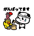 ぱんだ、ふむふむちゃん2(個別スタンプ:25)