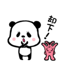 ぱんだ、ふむふむちゃん2(個別スタンプ:26)