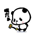 ぱんだ、ふむふむちゃん2(個別スタンプ:34)