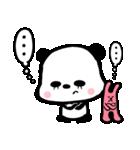 ぱんだ、ふむふむちゃん2(個別スタンプ:39)
