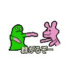 群がりたいスタンプ(個別スタンプ:34)