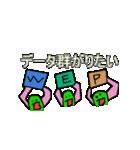 群がりたいスタンプ(個別スタンプ:36)