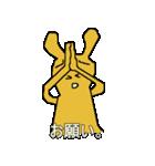 群がりたいスタンプ(個別スタンプ:38)