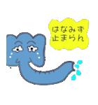 ゾウとカエルと花粉とヨガ(個別スタンプ:03)