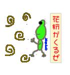 ゾウとカエルと花粉とヨガ(個別スタンプ:05)