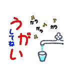 ゾウとカエルと花粉とヨガ(個別スタンプ:15)