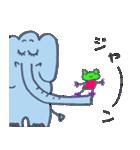 ゾウとカエルと花粉とヨガ(個別スタンプ:25)