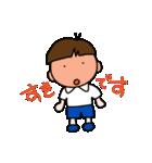 たろくんとはなちゃん(個別スタンプ:19)