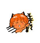 猫さんですか?パート3(個別スタンプ:11)