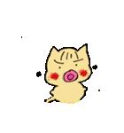 猫さんですか?パート3(個別スタンプ:31)