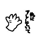 アレなあいつ(個別スタンプ:03)