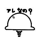 アレなあいつ(個別スタンプ:05)