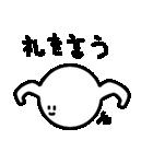 アレなあいつ(個別スタンプ:07)