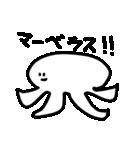 アレなあいつ(個別スタンプ:09)