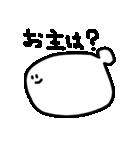 アレなあいつ(個別スタンプ:10)