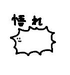 アレなあいつ(個別スタンプ:23)