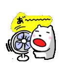 暑すぎて・・・(個別スタンプ:27)